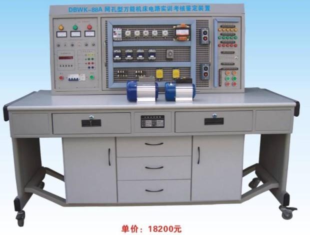双速电动机的切换运行控制线路       9.