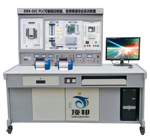 PLC可编程控制器、变频调速综合实训装置
