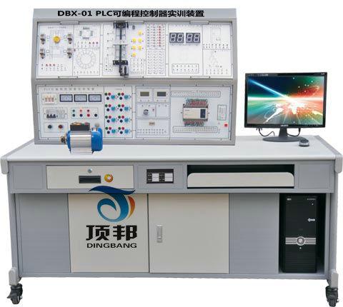 PLC可编程控制器实训装置