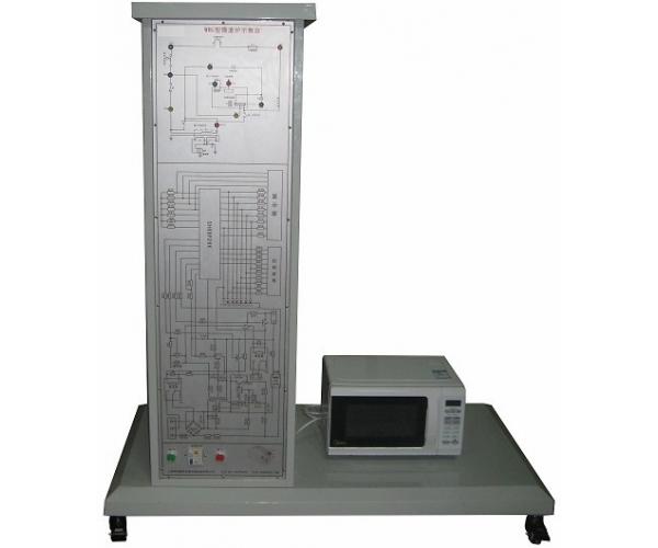 微波炉示教台