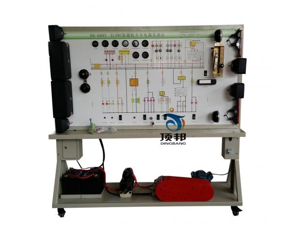 ZL50C装载机全车电器实训台