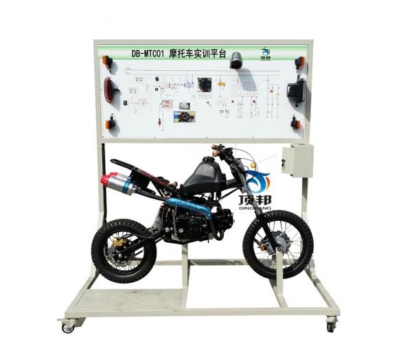 摩托车实训平台