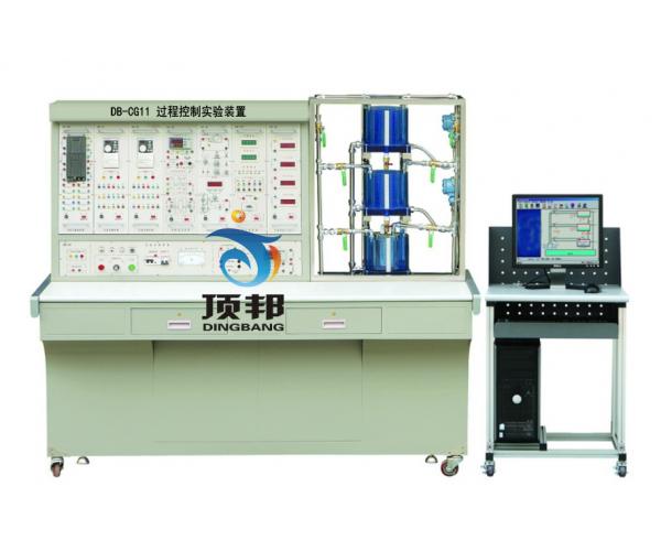 过程控制实验装置