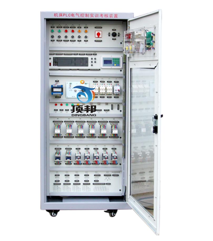 机床PLC电气控制实训装置